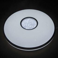 Светодиодный светильник Feron AL5100 EOS с RGB 60 Вт с пультом