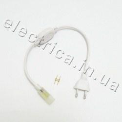 Вилка-провід для світлодіодної стрічки FLEX 2835/5050/3014/5730 220V IP65