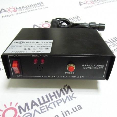 Контроллер для LED дюралайта 100 м универсальный