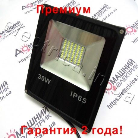 Светодиодный прожектор LED SMD 30W