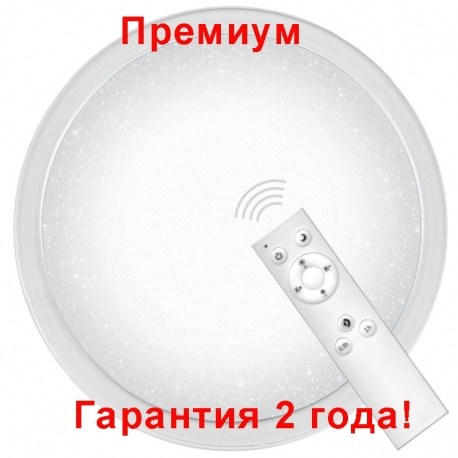 Светодиодный светильник Feron AL5000 STARLIGHT RGB 60 Вт с пультом