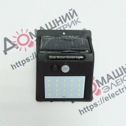 Светодиодный светильник LED SMD 5W солнечная батарея