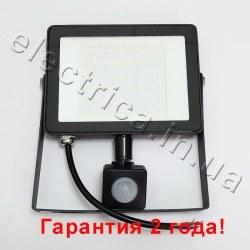 Светодиодный прожектор LED SMD 50W с датчиком движения