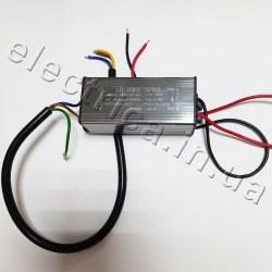 Драйвер 50W 1500mA 220V IP65