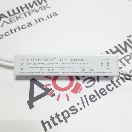 Драйвер для комплекта светодиодных линеек 36W