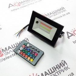 Светодиодный прожектор LED 1x10W RGB