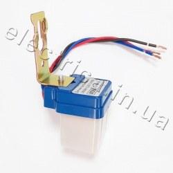 Светодиодный прожектор LED COB 20W премиум
