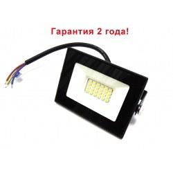 Светодиодный прожектор LED SMD 50W с линзой