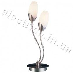 Настольная лампа MARKO DS 20442