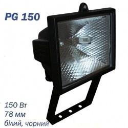 Прожектор Ultralight PG 150