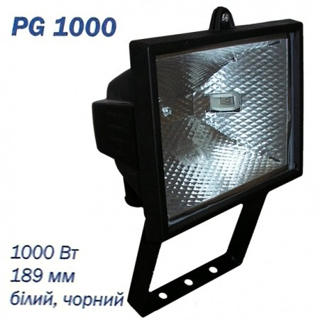 Прожектор Ultralight PG 1000
