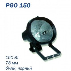 Прожектор Ultralight PGO 150