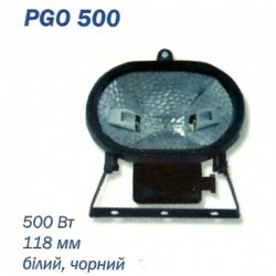 Прожектор Ultralight PGO 500