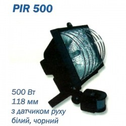Прожектор Ultralight PIR 500