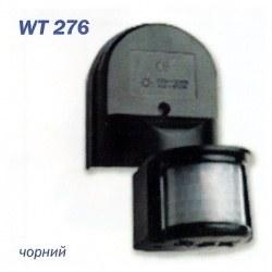 Датчик движения Ultralight WT 276