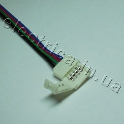 Штекер №8 для ленты 10мм RGB соединитель-провод