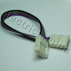 Штекер для ленты 10мм RGB соединитель-провод-соединитель