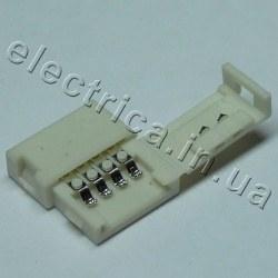 Штекер №3 для ленты RGB 10мм соединитель