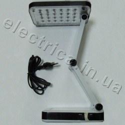 Аккумуляторный настольный светодиодный светильник Feron DE1700