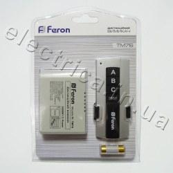 Дистанционный выключатель FERON TM76 1000W 30M