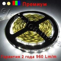 Светодиодная лента SMD 5050-60 премиум