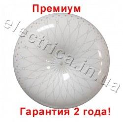 Светодиодный светильник Ultralight GL6017 12W