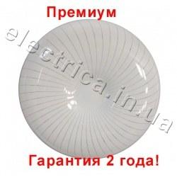 Светодиодный светильник Лабиринт 18W Декора