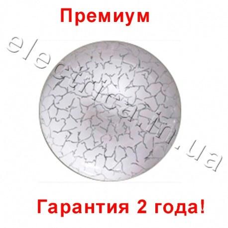 Светодиодный светильник Мрамор 18W Декора