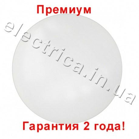 Светодиодный светильник Классик 12W Декора