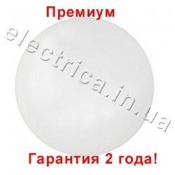 Светодиодный светильник Ultralight GL6070 18W