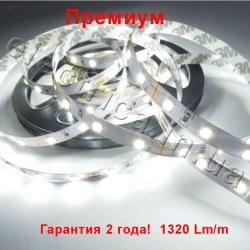 Светодиодная лента SMD 2835-60 премиум