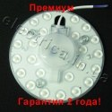 Светодиодный светильник Ultralight GL912 12W
