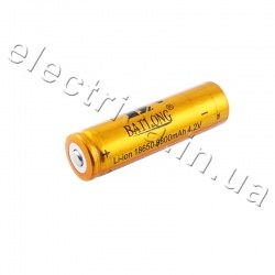 Аккумулятор 18650-8800 mAh