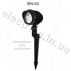 Ландшафтный светильник Feron 6 Вт LED SP4122 на ножке