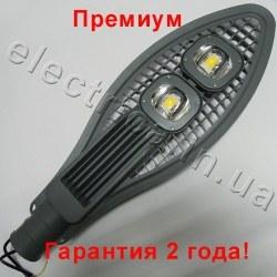 Светодиодный прожектор LED Stels 100W