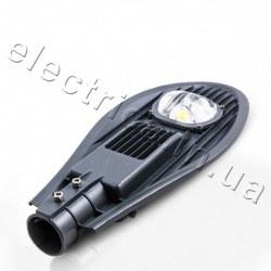 Светодиодный светильник LED 50W консольный