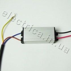Драйвер 20W 600mA 220V IP65