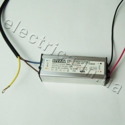 Драйвер 50W 1350mA 220V IP65