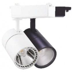 Светодиодный трековый светильник Feron AL100 8W