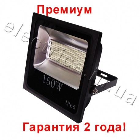 Светодиодный прожектор LED SMD 150W