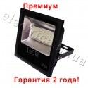 Светодиодный прожектор LED SMD 150W премиум