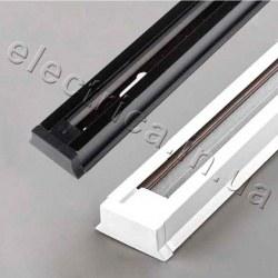 Шинопровод UltraLight однофазный 1м