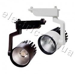Трековый LED светильник TRL630 30W UltraLight