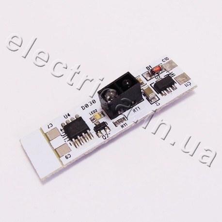 Выключатель-сенсор для профиля инфракрасный