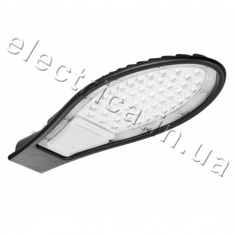Светодиодный прожектор LED консольный 50 Вт Orion