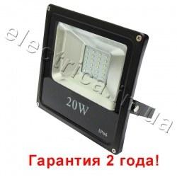 Светодиодный прожектор LED SMD 20W стандарт