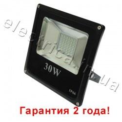 Светодиодный прожектор LEDSMD 30W стандарт