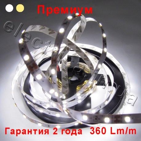 Светодиодная лента SMD 3528-60 премиум