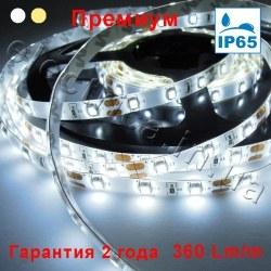 Светодиодная лента SMD 3528-60 премиум (влагозащита)