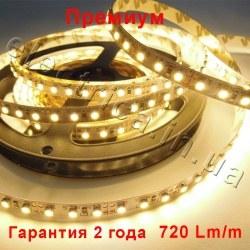 Светодиодная лента SMD 3528-120 премиум